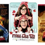 Very subjective list of best Thai movies ever