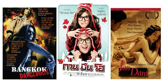Movies Like Jan Dara
